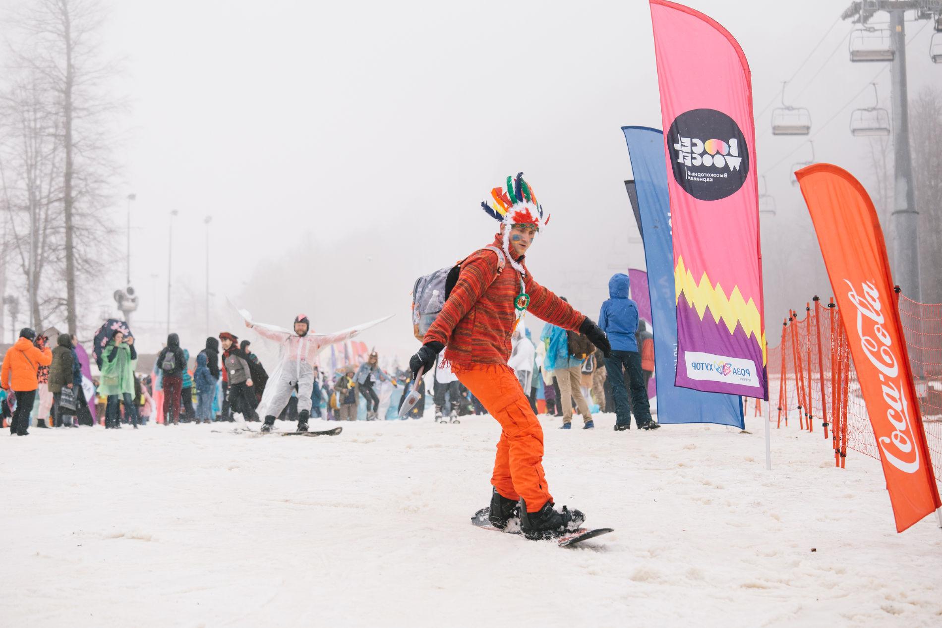 Сноубордисты проведут экологическую акцию вгорах Сочи