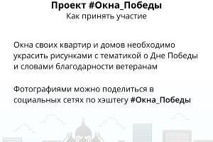 ©Изображение пресс-службы администрации Краснодара