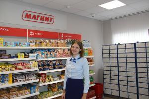 ©Фото пресс-службы УФПС Краснодарского края