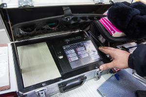 Аппарат для оператвной проверки документов ©Фото Елены Синеок, Юга.ру