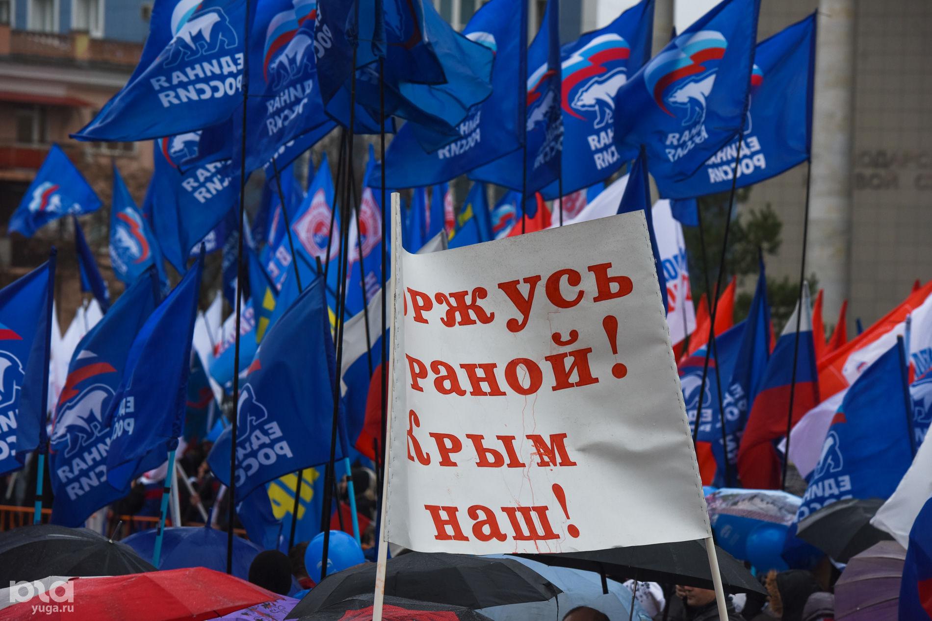 подойдут открытки к пятилетию присоединения крыма к россии днем