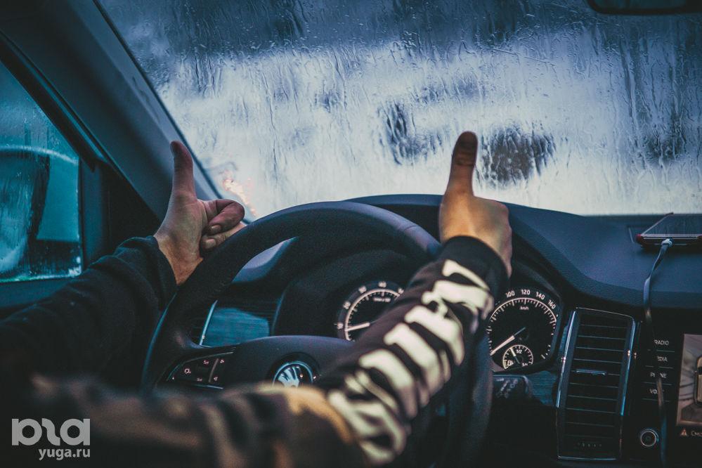 И для глаз полезно, и водители вокруг рады, что вы их уважаете ©Фото Евгения Мельченко, Юга.ру