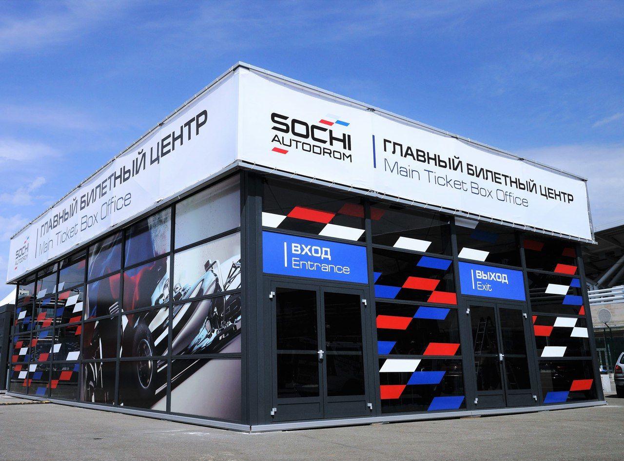 ВСочи открылся главный билетный центр «Формулы-1»
