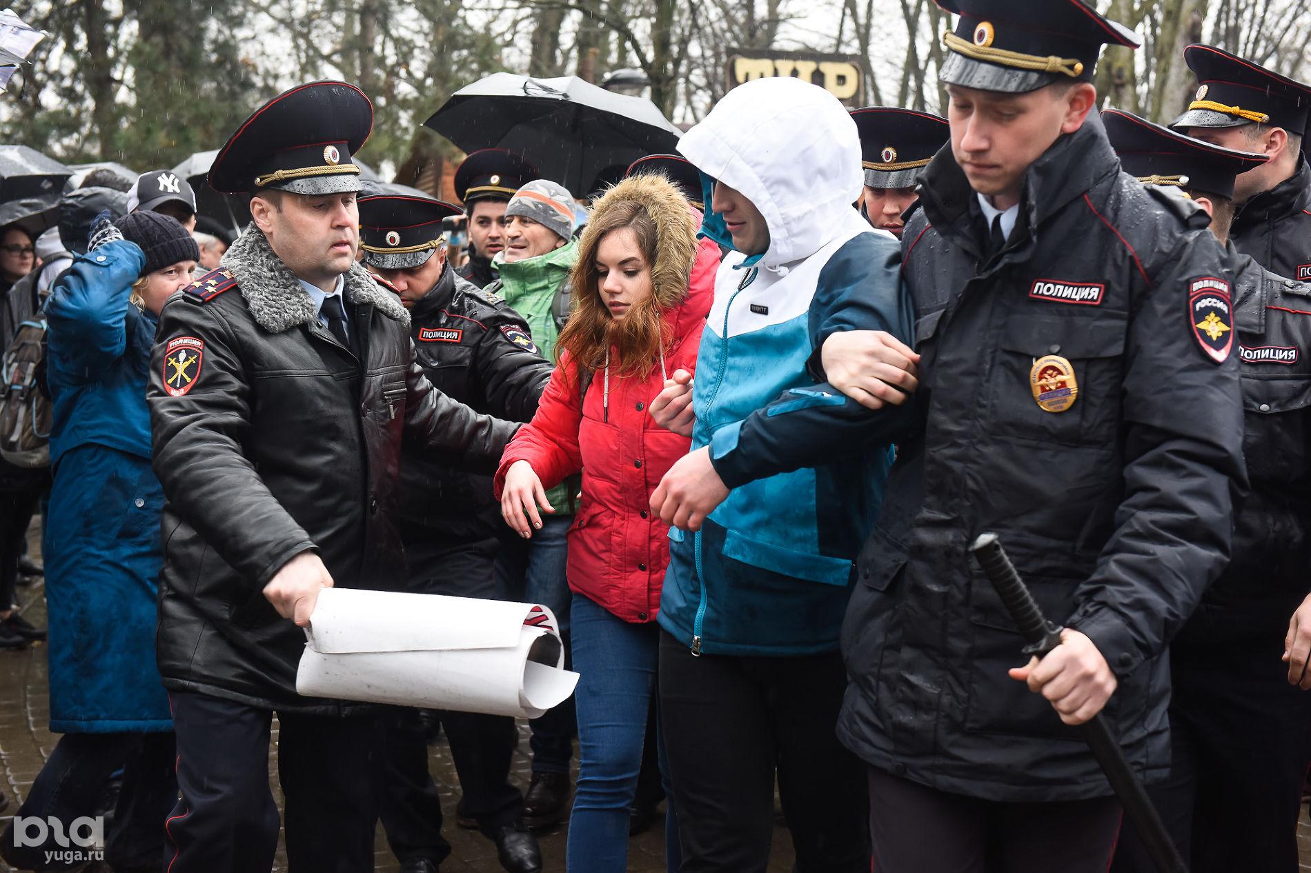 Акция сторонников Навального в Краснодаре 26 марта ©Фото Елены Синеок, Юга.ру