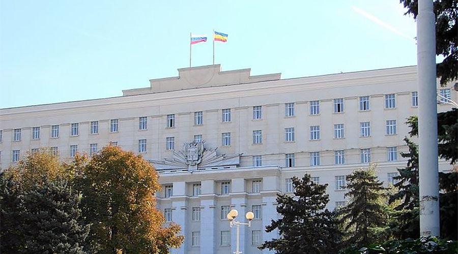 Администрация Ростовской области ©Фото с сайта ru.wikipedia.org