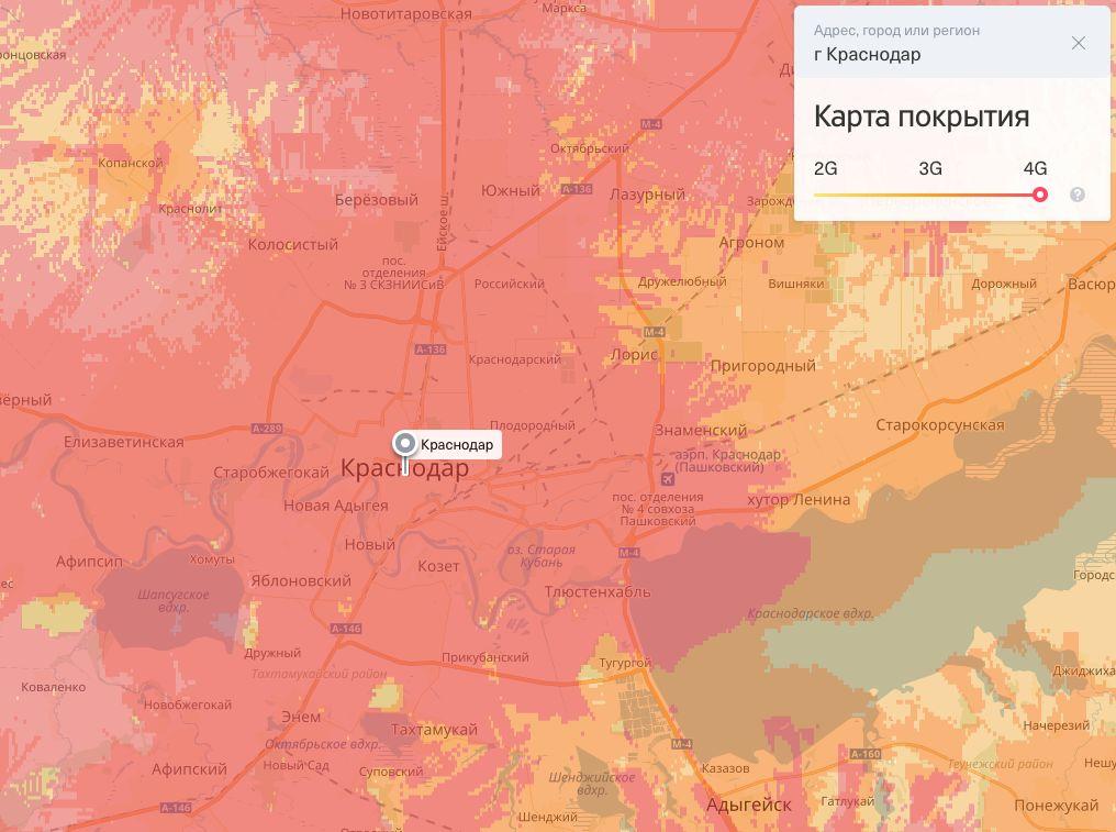 Карта покрытия «Тинькофф Мобайла» в Краснодаре и пригородах ©Фото пресс-службы «Тинькофф Мобайла»