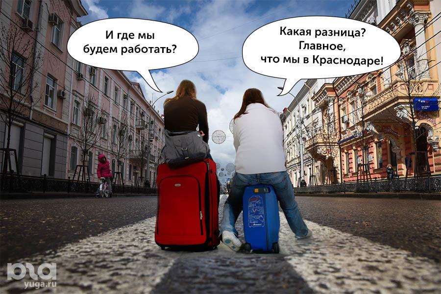 ©Фото Елены Синеок, коллаж Дмитрия Пославского, Юга.ру