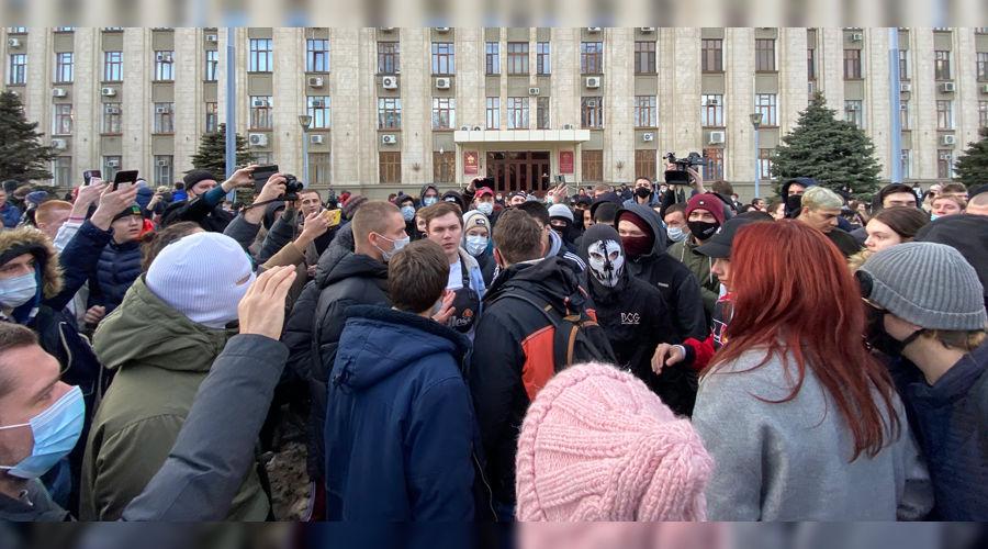 Акция сторонников Навального 23января в Краснодаре. Онлайн‑трансляция