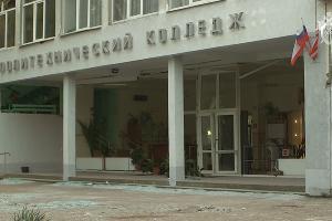 Керченский политехнический колледж ©Фото с сайта youtube.com/watch?v=fW9rPqOA1WI