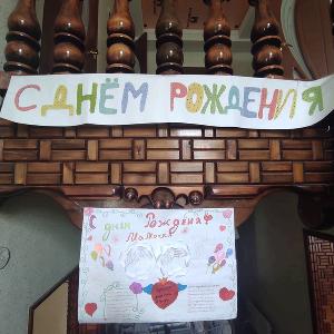 В августе у Ксении был день рождения