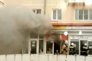 ©Скриншот из видео со страницы vk.com/gelendzhik_city