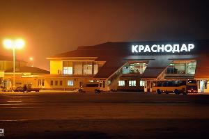 Международный аэропорт Краснодар ©Фото Елены Синеок, Юга.ру