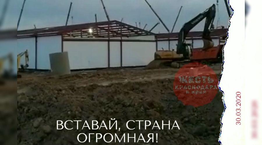 ©Скриншот видео из паблика «Жесть Краснодара и Края», t.me/ghestkrd