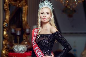 Екатерина Нишанова ©Фото со страницы vk.com/missis_2019