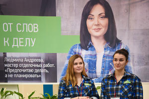 ВОЛМА на выставке YugBuild ©Фото Юга.ру