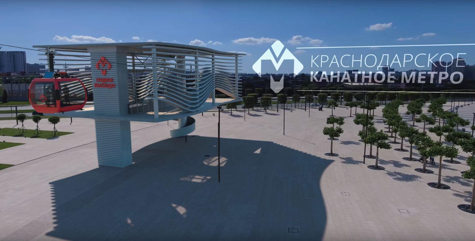 ©Скриншот видеопрезентации проекта, youtube.com