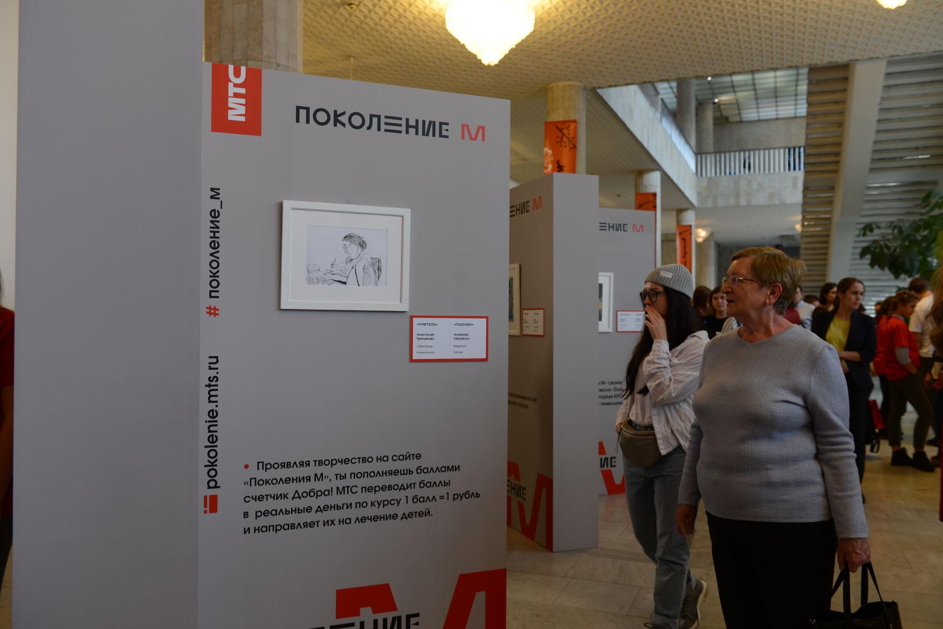 Работы юных саратовцев будут выставлены в Третьяковке