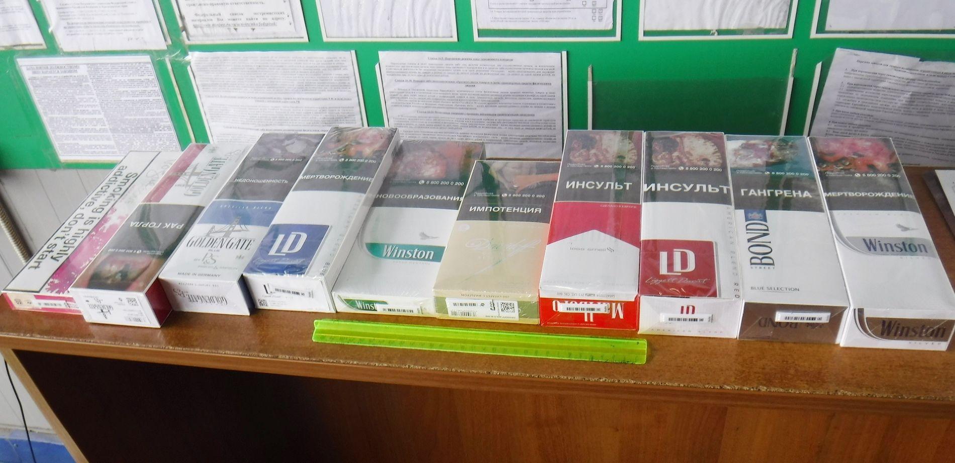 какие сигареты купить в абхазии