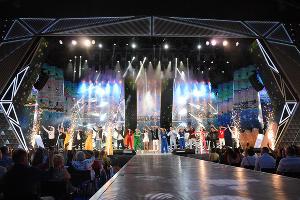 Открытие «Новой волны 2019» в Сочи ©Фото Екатерины Лызловой, Юга.ру