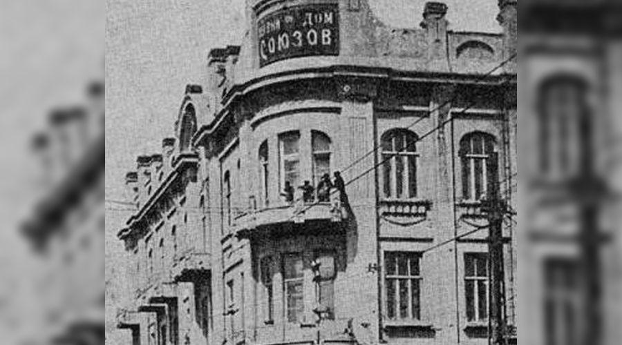 """Гостиница """"Большая Московская"""" в советское время ©Фото Юга.ру"""