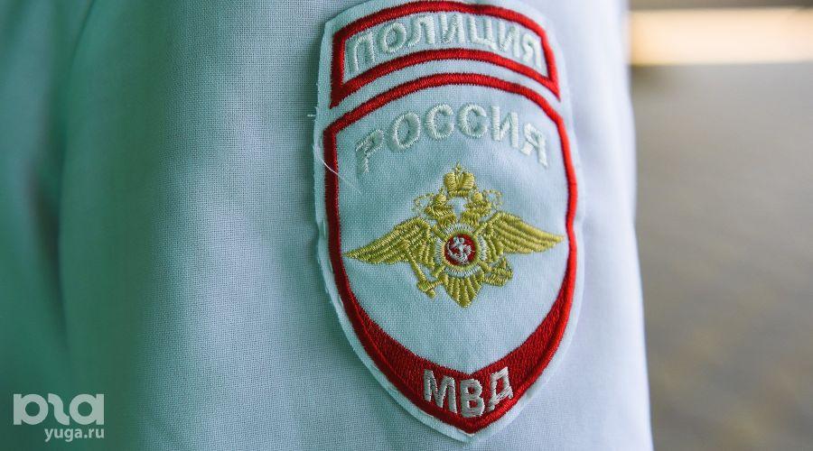 Полиция ©Фото Елены Синеок, Юга.ру