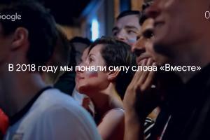 ©Скриншот из видео youtu.be/Npq7YxDGPTs