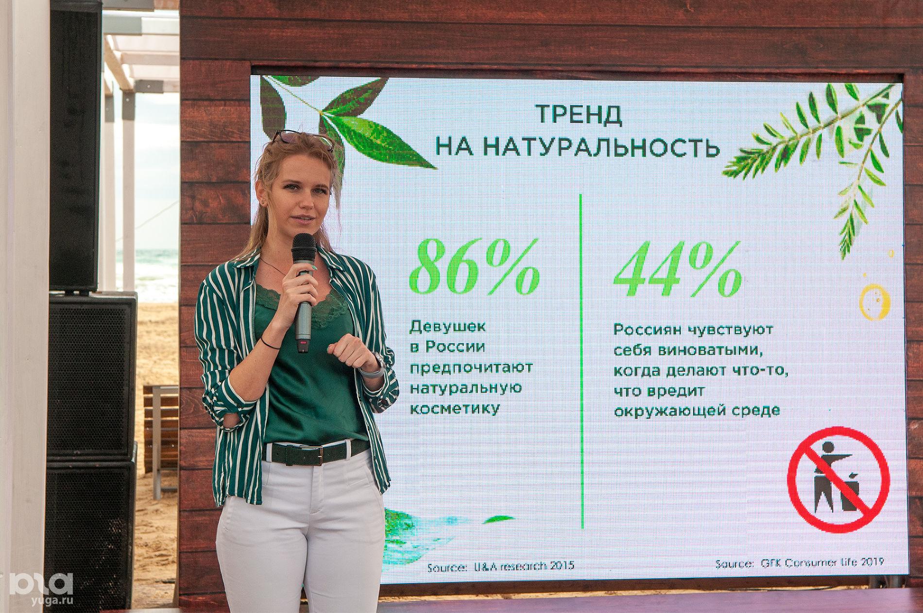 Юлия Гладнева, амбассадор программы устойчивого развития бренда Green Beauty ©Фото Дмитрия Пославского, Юга.ру