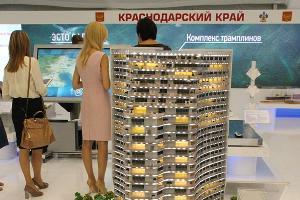 Сочи на Международном инвестиционном форуме ©Фото Юга.ру