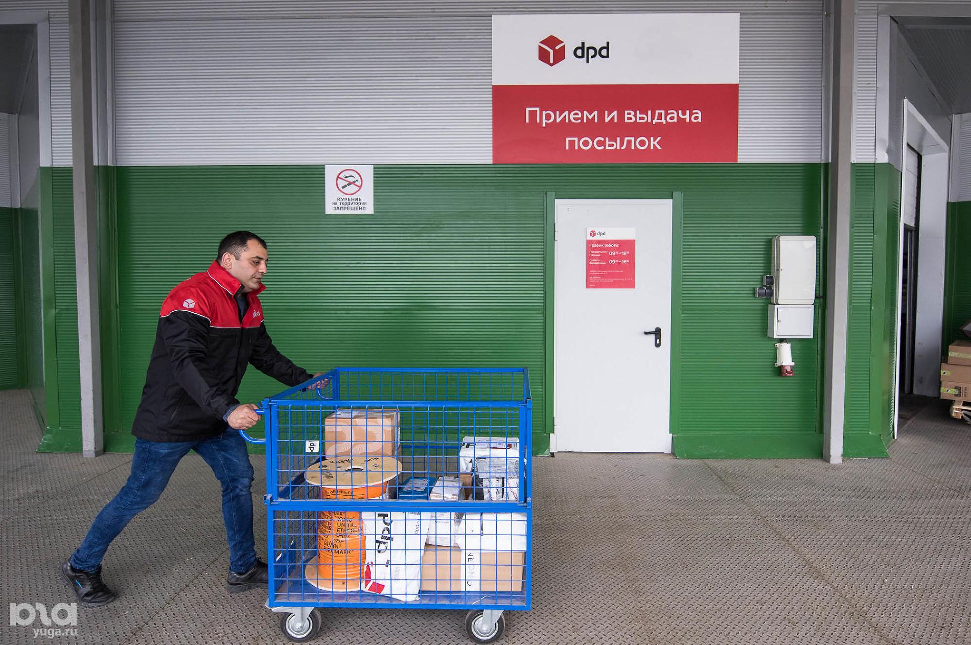 Центральный терминал компании DPD ©Фото Елены Синеок, Юга.ру
