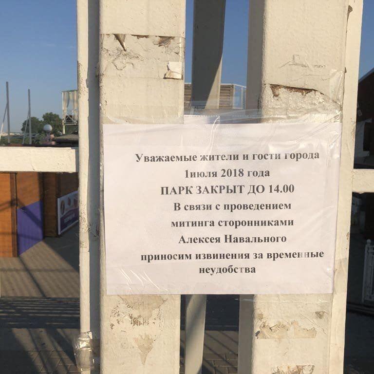 ©Фото Telegram-канала «Туподар Краснодар», t.me/typodar