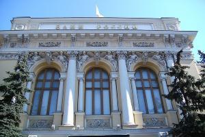 Центральный банк РФ ©http://forexaw.com/