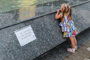 """В Краснодаре открыли новый фонтан перед кинотеатром """"Аврора"""" ©Фото Юга.ру"""