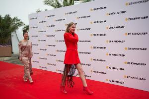Открытие фестиваля «Кинотавр» в Сочи  ©Фото Артура Лебедева, Юга.ру