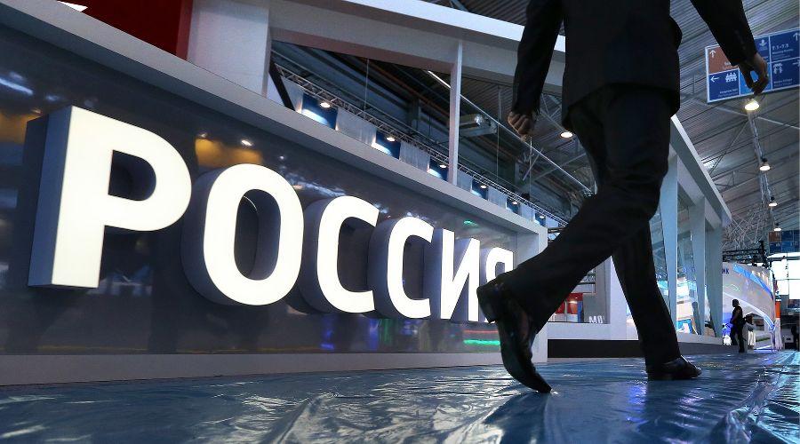 Петербургский международный экономический форум ©https://twitter.com/forumspbru