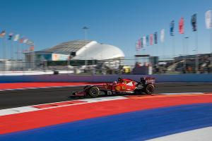 "Гран-при России ""Формулы-1"" ©Фото Юга.ру"