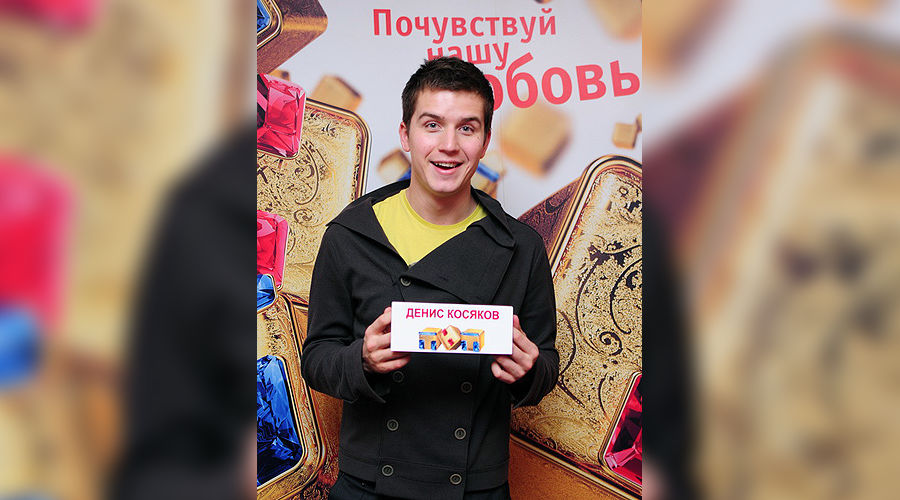 Денис Косяков ©Фото Юга.ру