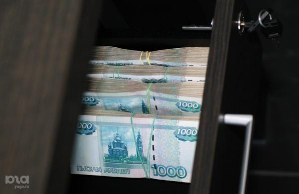 ВКраснодарском крае при реконструкции «Вечного огня» похищено 578 тыс. руб.