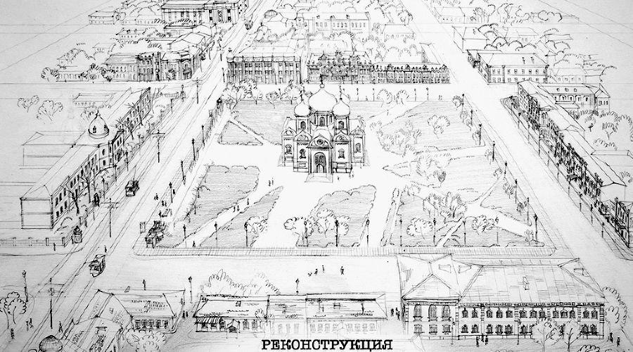 Реконструкция вида главной площади Краснодара ©Фото Юга.ру