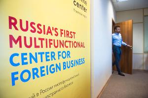 Офис Корпорации развития Краснодарского края ©Фото Елены Синеок, Юга.ру