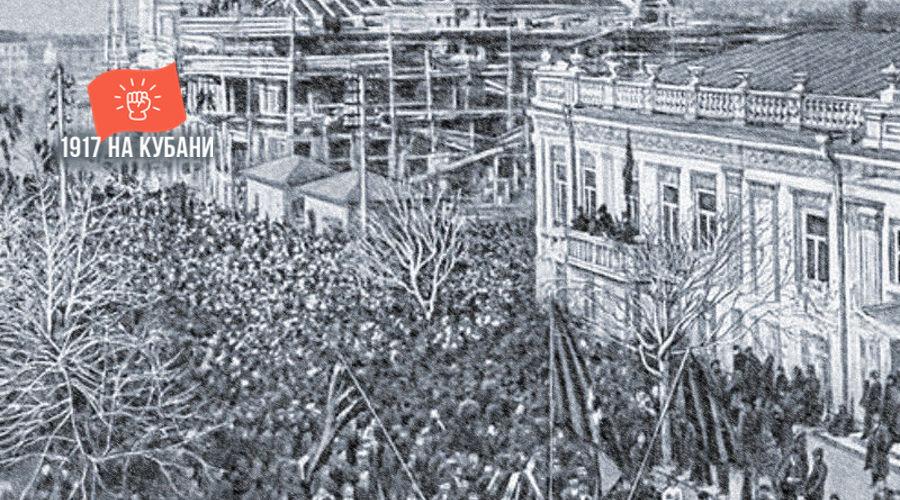Стачка рабочих в Новороссийске, декабрь 1905 года ©Фото с сайта topwar.ru