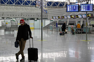 Международный аэропорт Сочи ©Фото Влада Александрова, Юга.ру