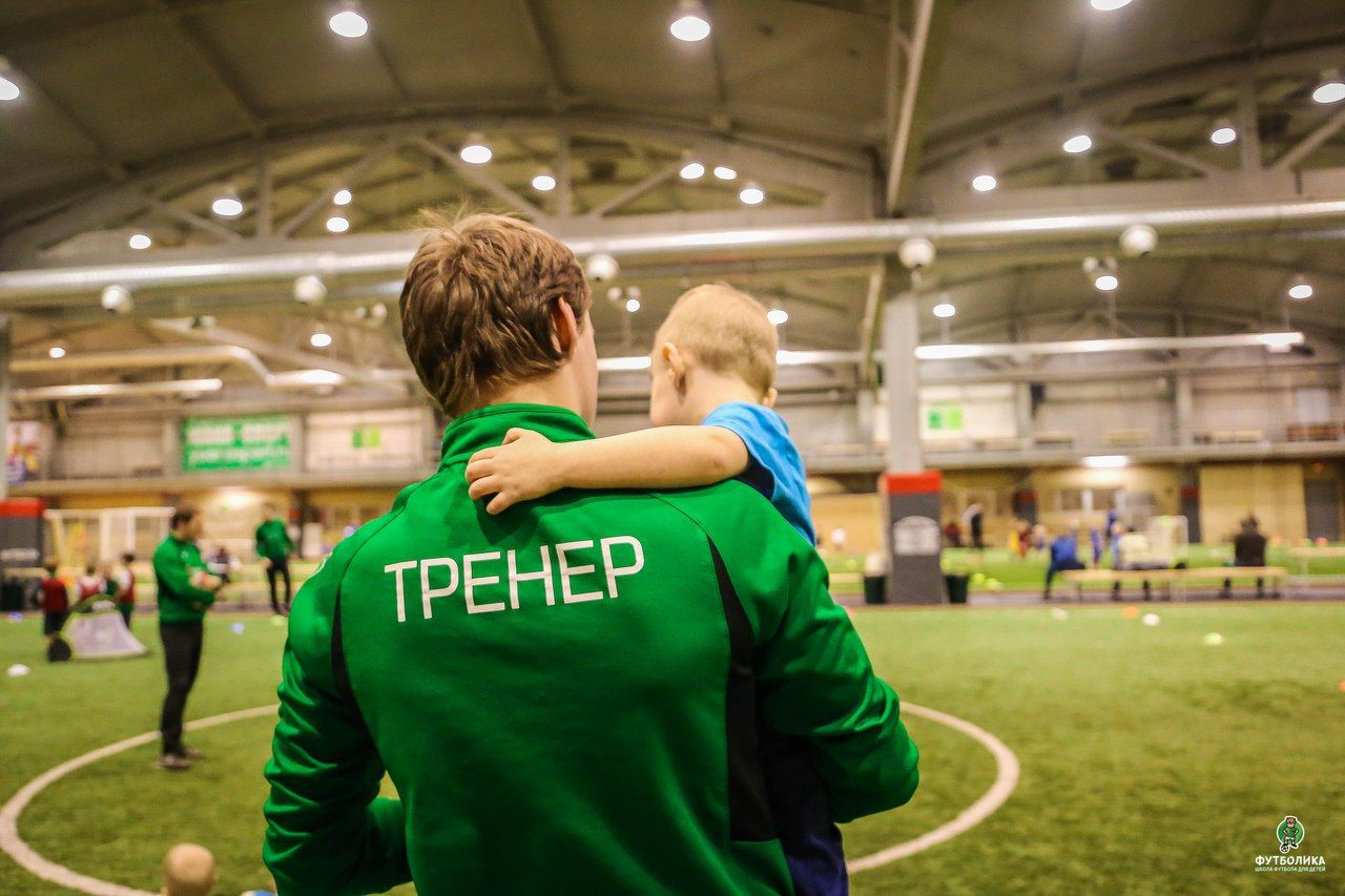 ©Фото из группы «Футболика — Школа футбола | Краснодар(Прикубанский)» во «ВКонтакте», vk.com/footbolika_krasnodar2