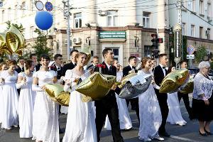Губернаторский бал-2017 ©Фото Юга.ру