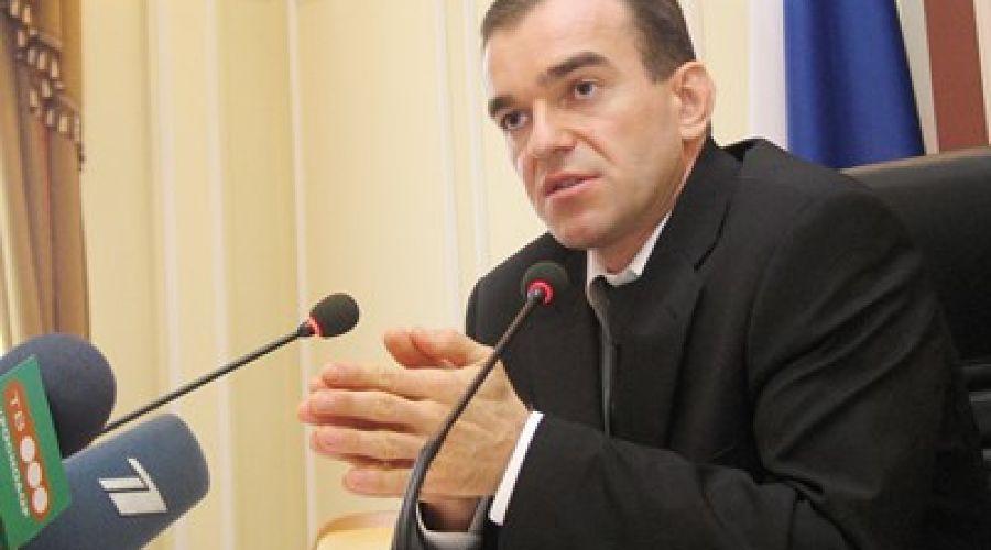 Вениамин Кондратьев ©http://admkrai.krasnodar.ru/