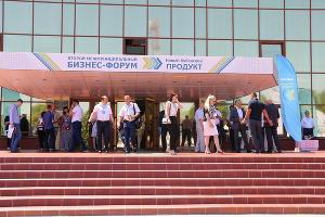©Фото пресс-службы администрации Новокубанского района