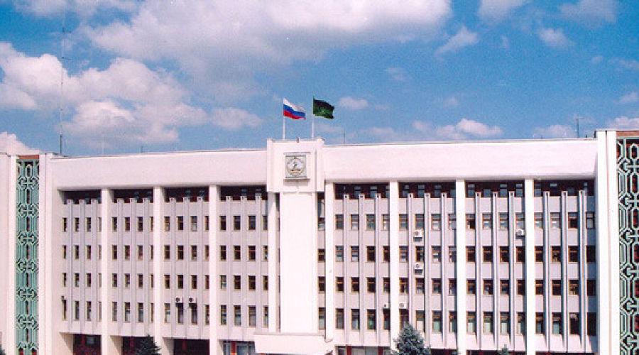 Дом правительства Адыгеи ©Фото Юга.ру