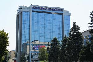 ©Изображение пресс-службы «Кубань Кредит»