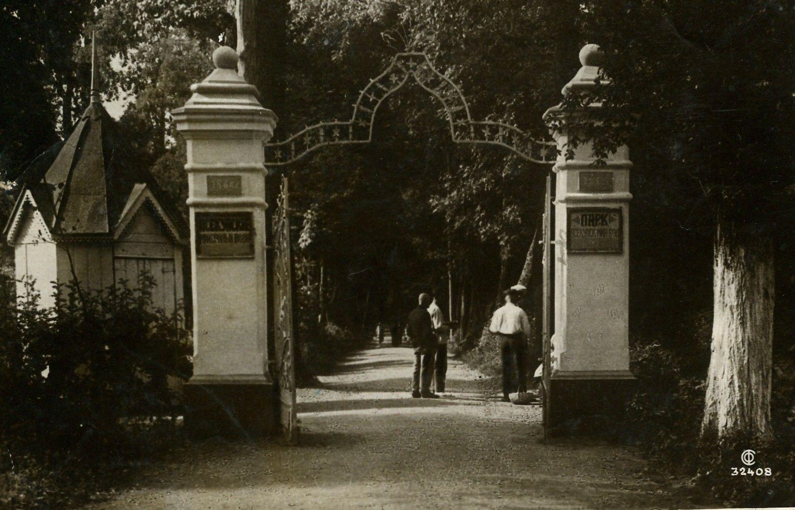 Вход в парк ©Фото предоставлено администрацией Горячего Ключа