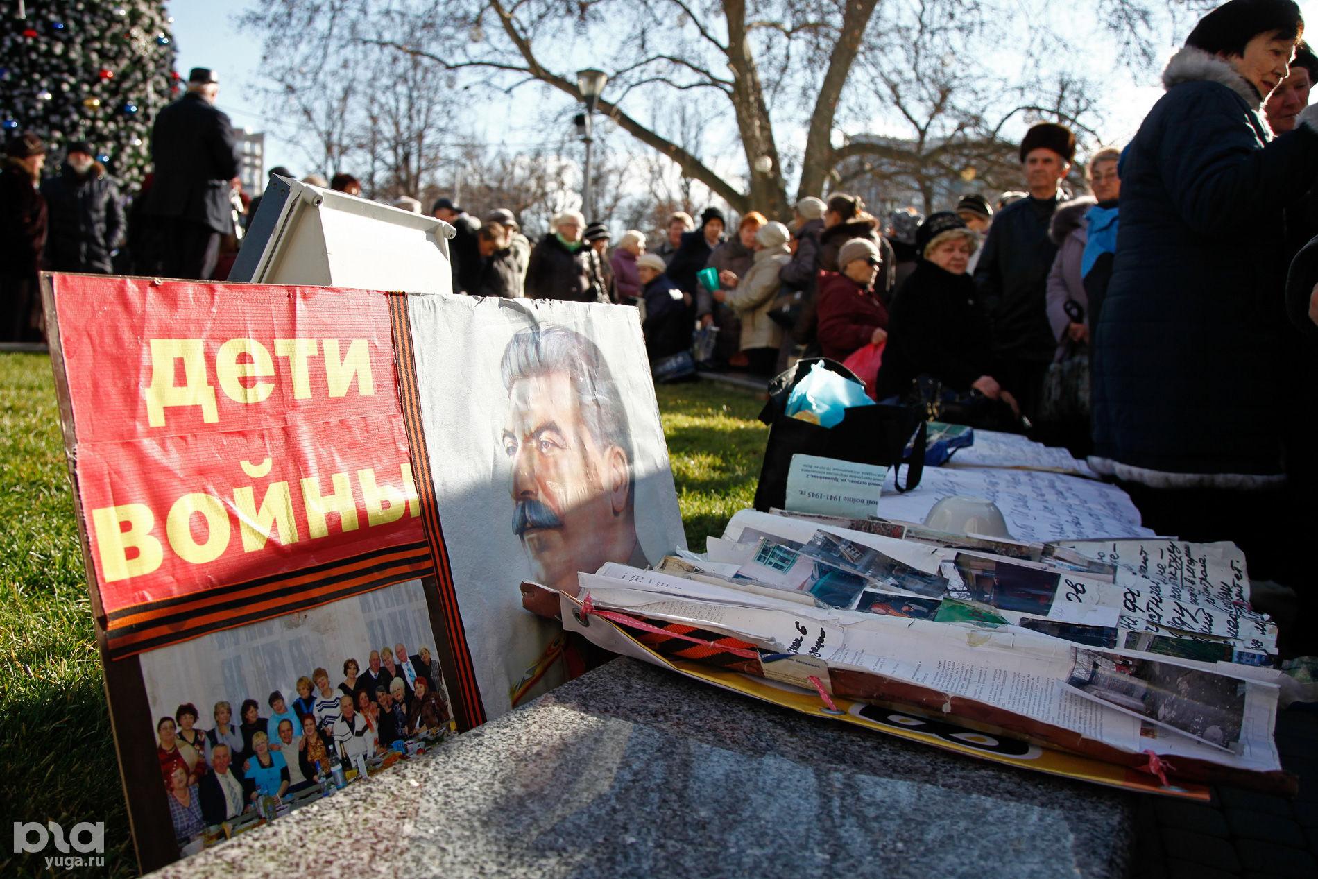фото с митинга пенсионеров в краснодаре