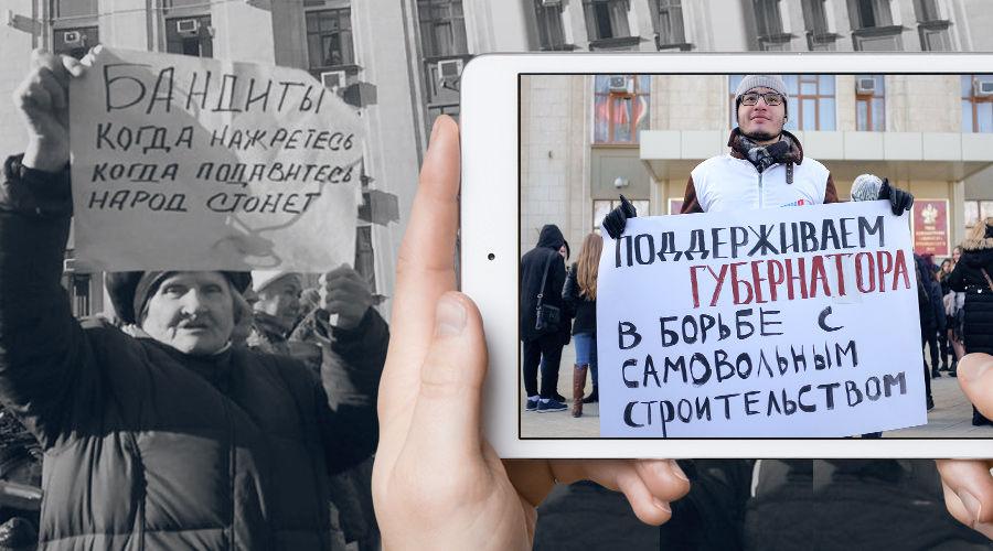 ©Коллаж Дмитрия Филиппова, Юга.ру